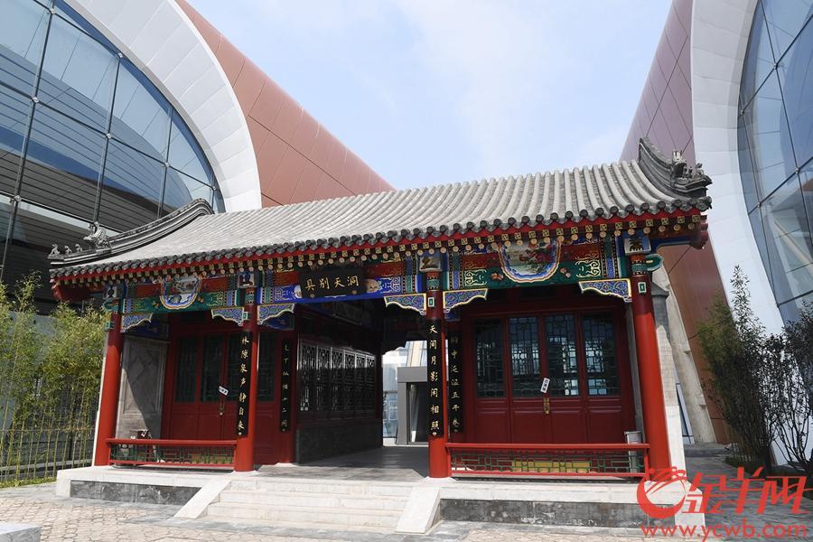 2019年9月4日,北京大兴机场航站楼里面的中国园 金羊网记者 林桂炎 摄