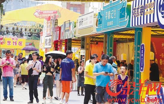 首届桂城国际美食节人气火爆 美食经济增添都市时尚活力