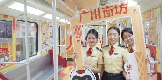 """""""广州街坊号""""地铁主题专列上线"""