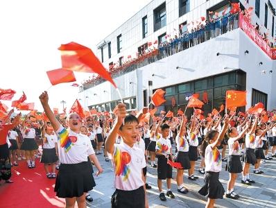 祖国母亲, 我在深圳为您祝福!