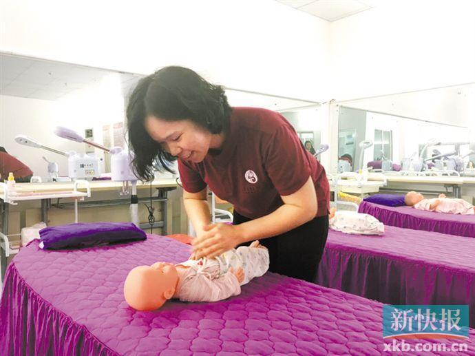 <b>重点培训母婴家居养老医护四类人员</b>