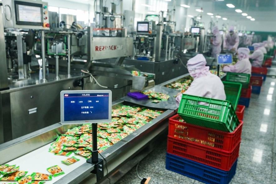 <b>?阿里上线厂销通,数字化改造帮助商家创造新供给</b>
