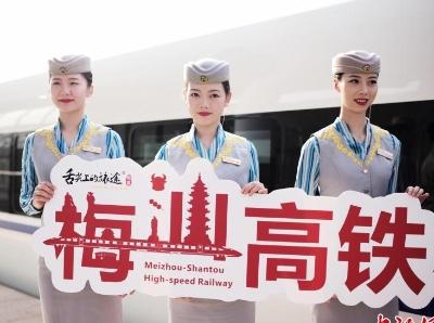 梅汕铁路开通运营 每日开行44趟动车组列车
