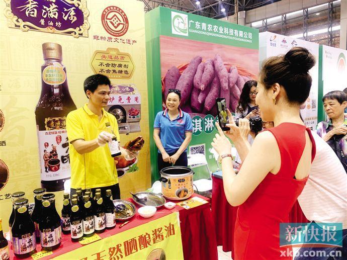 广东省电商扶贫购物节开幕 网红直播带货助力消费扶贫