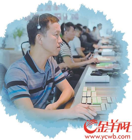 """【中国梦·践行者】""""空中交警""""陈智勇:每条指令都关乎飞行安全"""