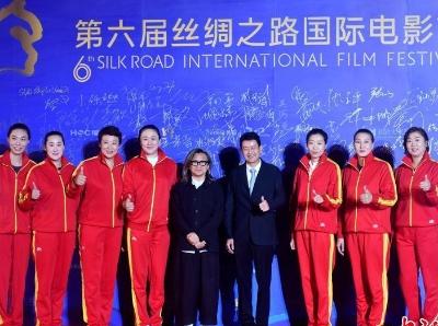 陈可辛亮相第六届丝绸之路国际电影节