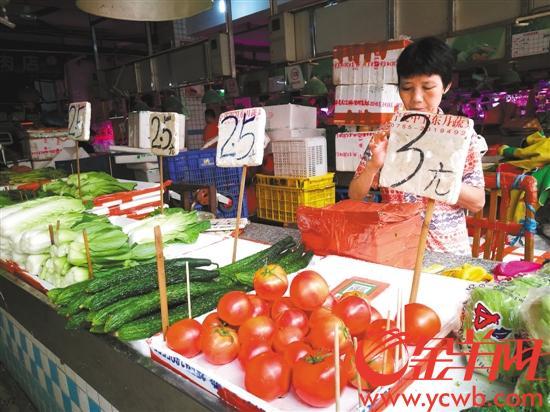 东莞蔬菜供应充足价格回落较低水平 普遍2-4元/斤