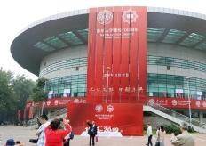 南開大學慶祝建校一百周年