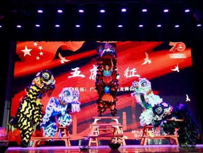 來文化公園看醒獅!第十屆廣州市工人龍獅表演大賽舉行