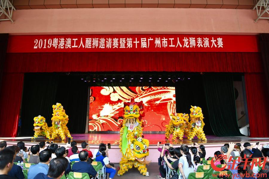 狮跃大湾区,奋进新时代 18支粤港澳狮队在穗同台献技