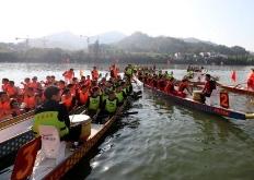2019年中国黄山国际龙舟公开赛揭幕