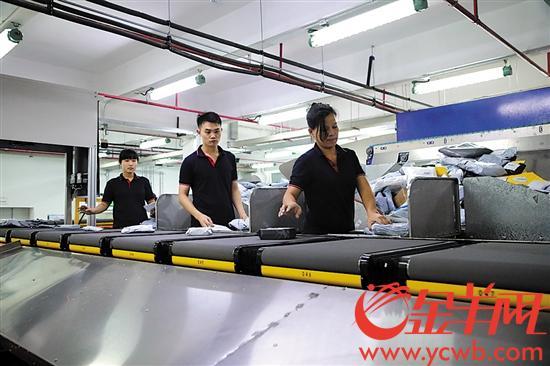 多放发力 东莞积极推进跨境电子商务综合试验区建设