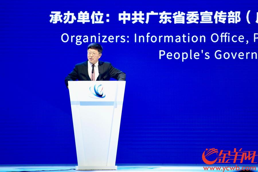 海丝论坛丨迟福林:应加快推动粤港澳服务一体化进程