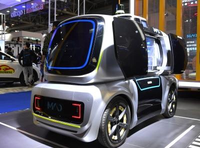 2019世界智能网联汽车大会在京开幕