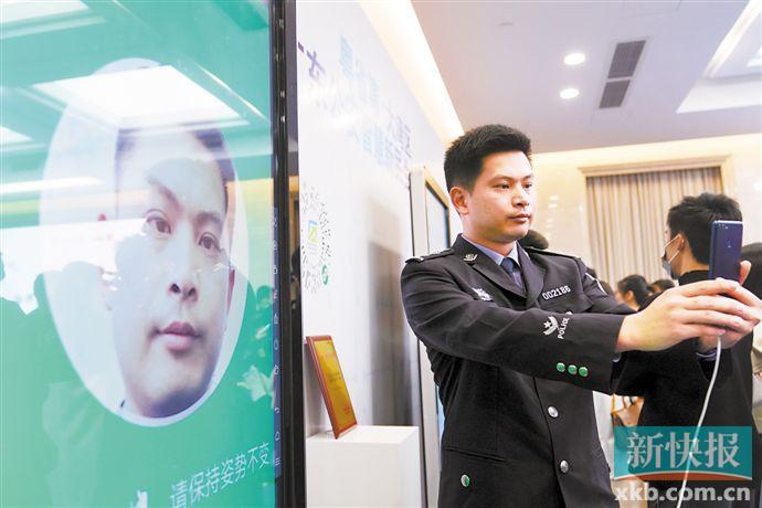 广东政务服务网全线升级 群众办事跑动次数减少70%