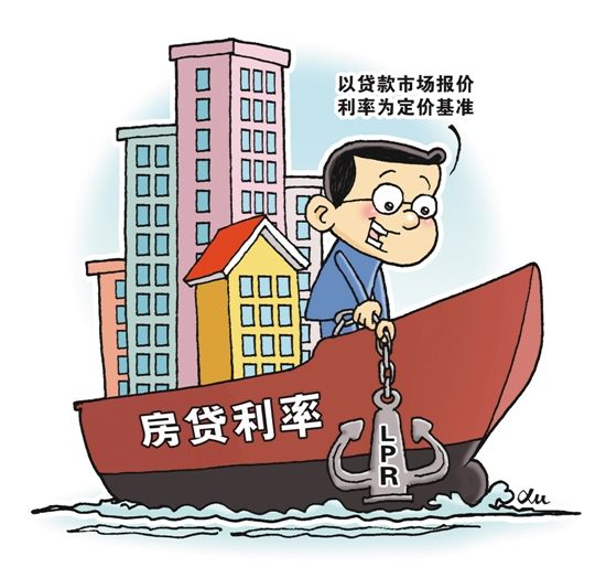 """房贷利率""""换锚""""后 广东住房按揭利率水平保持稳定"""