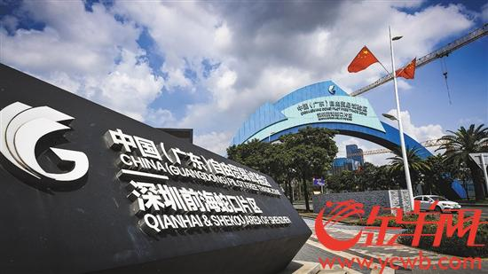 深圳创新成果向全国复制推广 社区治理正实现共治共享