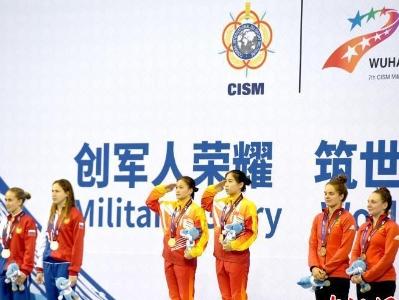 武汉军运会 中国选手斩获跳水项目比赛3枚金牌