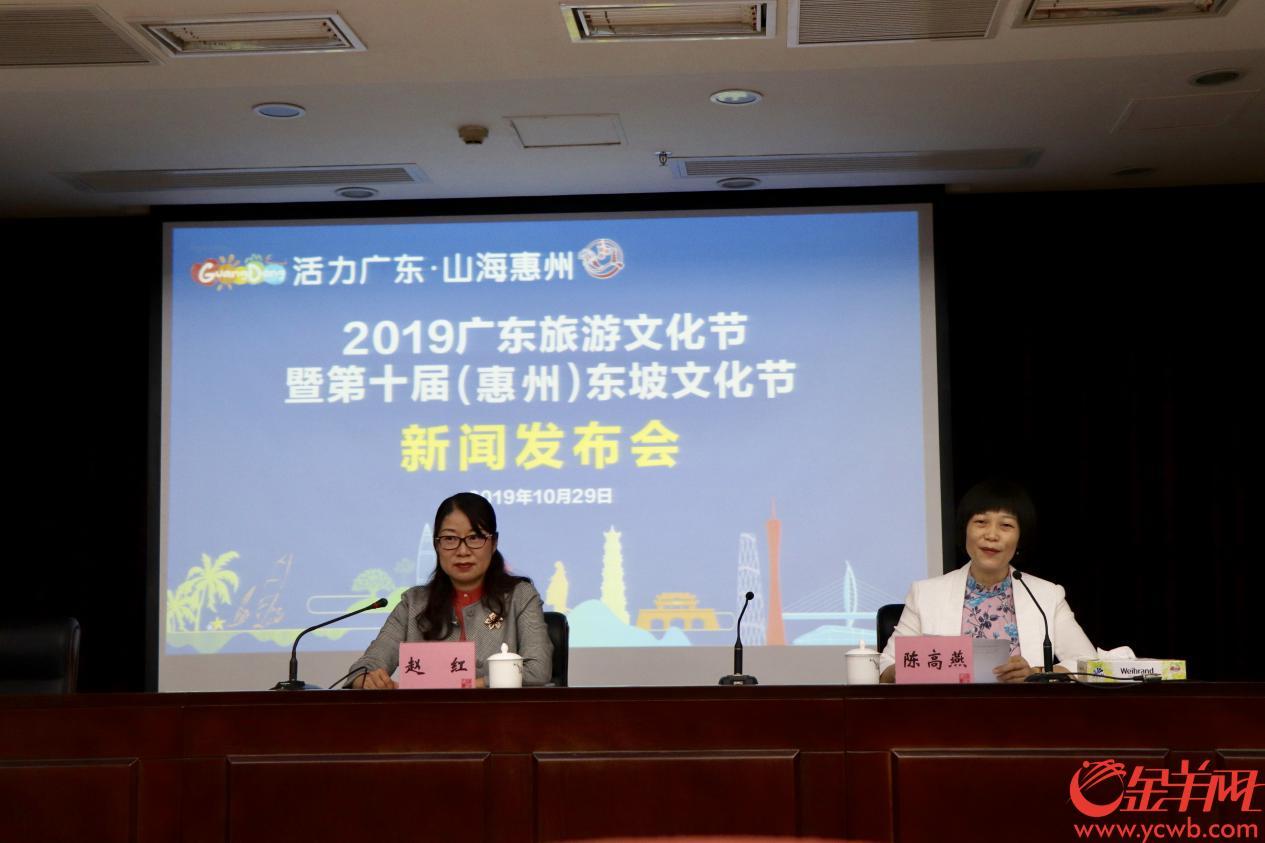"""?东坡文化添彩,体育美食助阵,广东旅游文化节将于11月""""席卷""""惠州"""