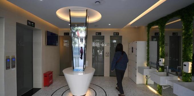"""浙江杭州""""5G公厕""""走红 配备多种智能感应设施"""