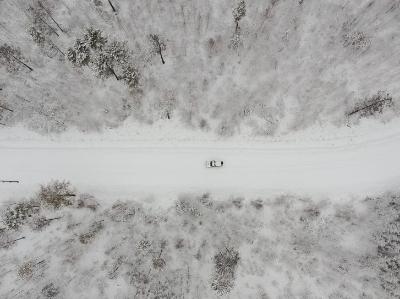 黑龙江漠河迎降雪 大地银装素裹如画卷
