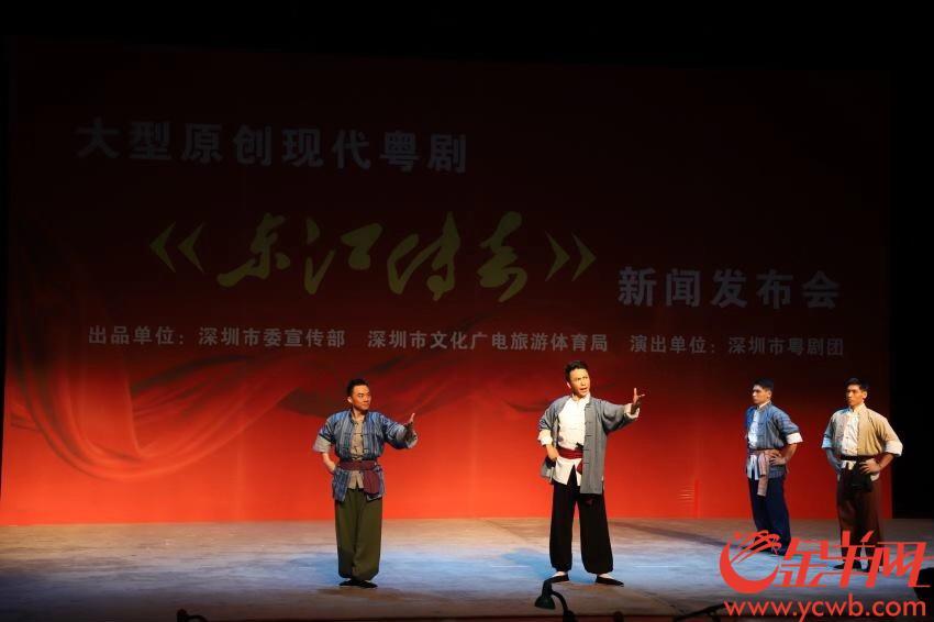 <b>大型原创现代粤剧《东江传奇》 艺术再现1941香港文化大营救</b>
