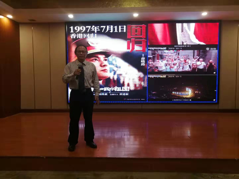 <b>周建平博士为安徽蚌埠市禹会区宣传干部培训班授课</b>