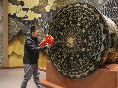 探訪中國首個水族文化博物館