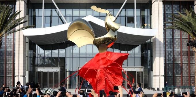 第28届中国金鸡百花电影节金鸡雕塑在厦门揭幕