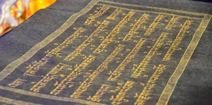 世界最大的手写金书在青海获认证