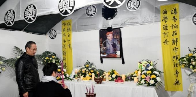 四川民众悼念著名诗人、作家、学者流沙河先生