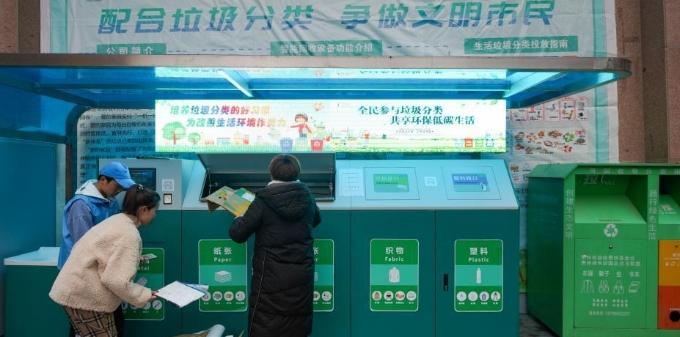 """贵阳社区设置垃圾分类智能回收机:返红包鼓励市民""""垃圾分类"""""""