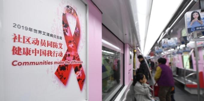 """杭州地铁开出""""防艾专列"""""""