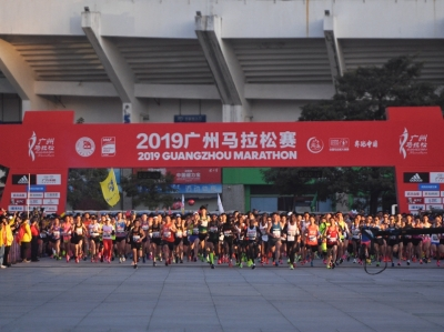 2019廣州馬拉松今日開跑