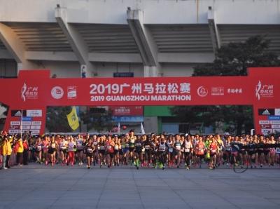 2019广州马拉松今日开跑