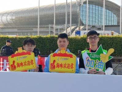 """多方协力 保障""""最好的广州马拉松"""""""
