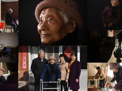 2019南京大屠殺幸存者影像冊