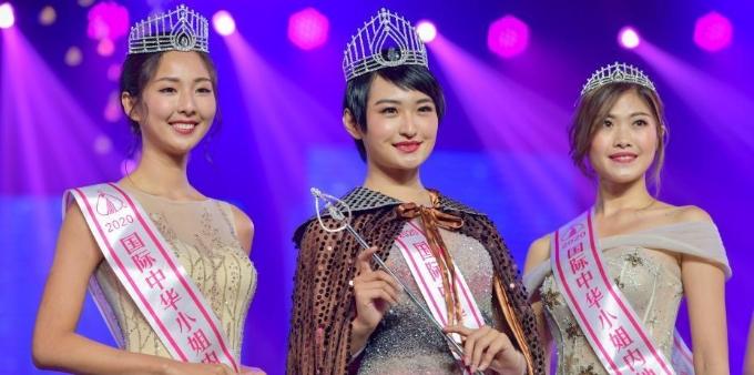 2020国际中华小姐竞选内地赛区总决赛前三甲出炉