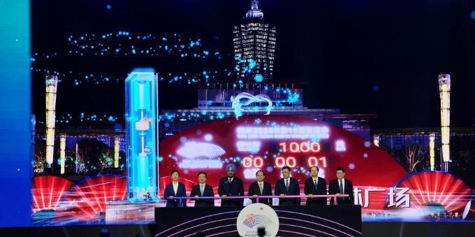 杭州亚运会倒计时1000天 主题口号正式发布