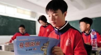 以历史文化涵养家国情怀 将澳门历史穿插入中国史
