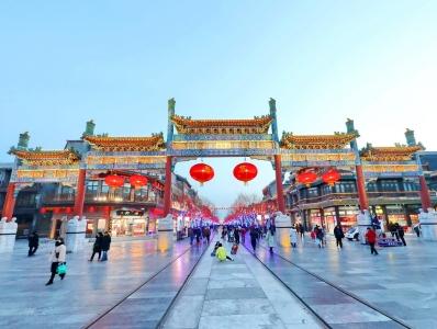 北京:前门大街流光溢彩迎新春