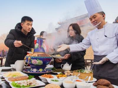 2020中国·山海关古城年博会开幕