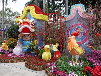 文化公園迎春花會準備就緒 市民即日起可免費觀看