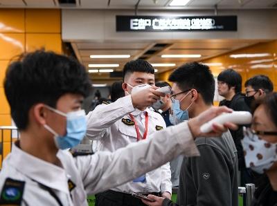 廣州地鐵實施體溫快速檢測