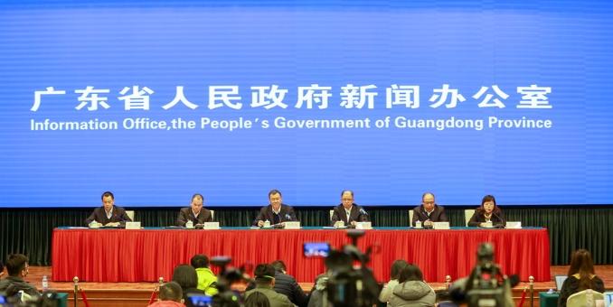 广东省政府新闻办举行例行新闻发布会