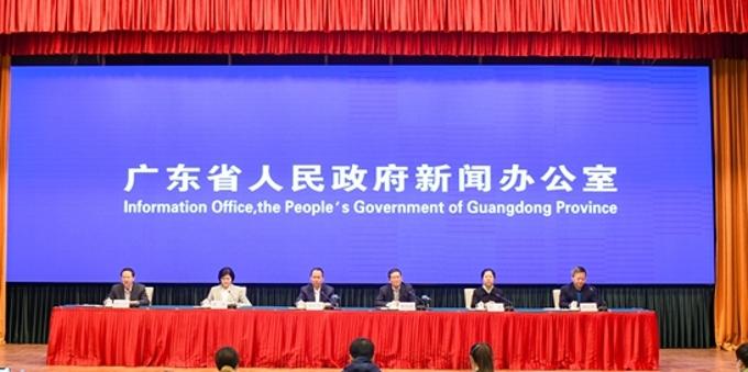 今天下午广东省政府新闻办举行疫情防控新闻发布会