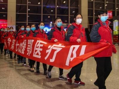 贵州第七批医疗队147人出征支援湖北武汉