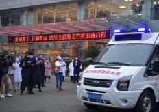 四川省調撥20萬毫升血液支援湖北