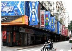 福建调整疫情防控应急响应等级 福州城区生活逐渐恢复