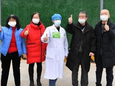 湖北鄂州雷山医院新冠肺炎治愈者突破200人